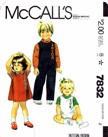 McCalls 1981 7832