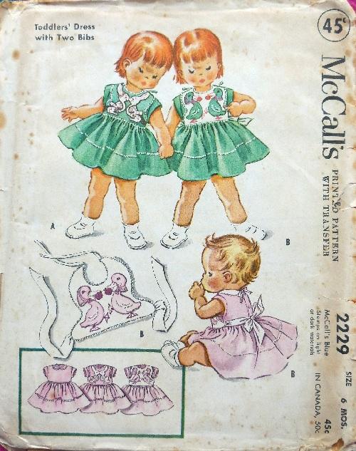 Mcc baby dress 2229b small