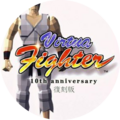Virtua Fighter 10 Button