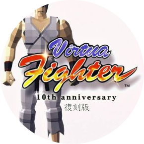 File:Virtua Fighter 10 Button.png