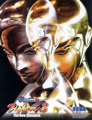 Virtua Fighter 3 Game