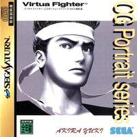 VFCG 3 Akira