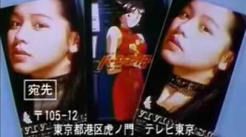 Virtua Fighter the Animation - Closing credits 2