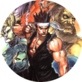 Virtua Fighter Remix Button