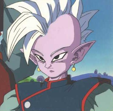 Dragon ball gt senhor todo poderoso rei yaka yaka yaka ludo - 1 5
