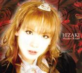 HIZAKIgraceproject Maiden