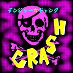DG CRASH