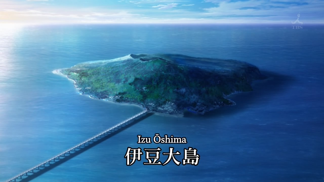 Izu Islands Japan  city pictures gallery : Oshima | Vivid Red Operation Wiki | Fandom powered by Wikia