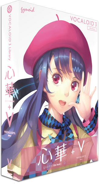 File:Xin hua vocaloid 4 bundle.png