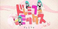ドレミファミックス (Do-Re-Mi-Fa Mix)