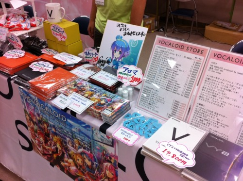 File:The Vocaloid Store TVM booth 02.jpg