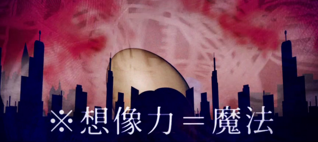 File:鬱P - 皆殺しのマジック.png