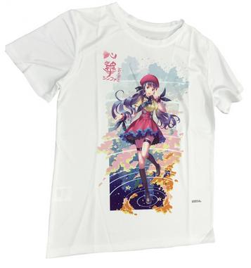 File:Xin hua shirt.png