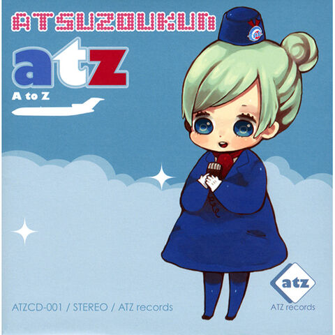 File:Atz.jpg