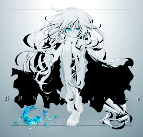 File:Kagerou variation.png