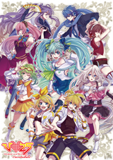 File:V love 25 cantabile poster.jpg