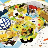 Kokegane no Uta - album illust