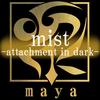 Mist -attachment in dark- single