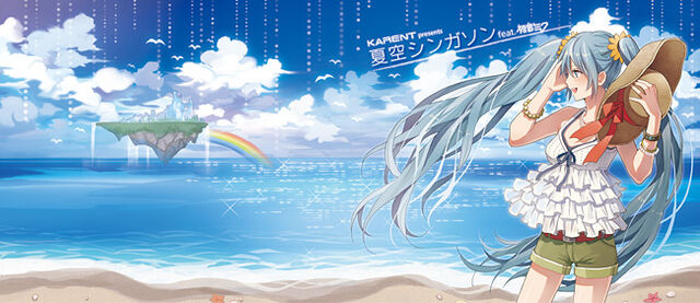 File:Singin' out to the Summer Sky wallpaper.jpg