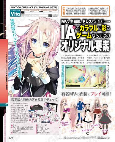 File:Famitsuscan2.jpg