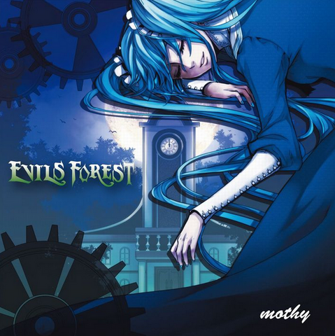 File:EVILS FOREST album.png
