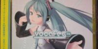 VOCAFES 02