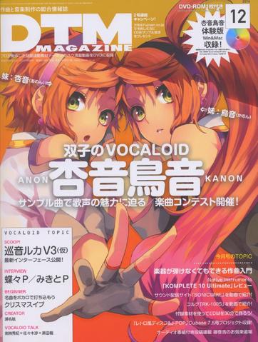File:DTM Magazine Dec 2014.png
