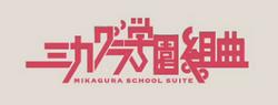 Mikagura logo