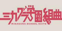 Mikagura School Suite
