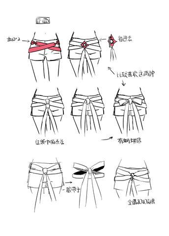 File:Yanhe ribbon test 4.jpg