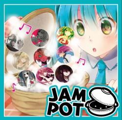 File:Jam Pot.jpg