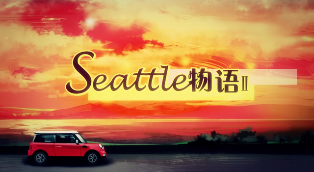 File:Seattle story 2.png
