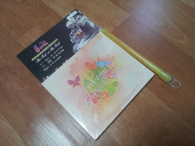 File:Seeu concert album.jpg
