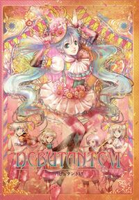 Debutante 6 album