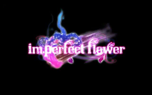 File:Imperfect flower.jpg