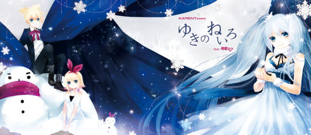 File:Melody of Snow 2.jpg