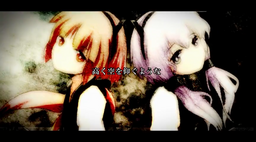 "Image of ""波紋 (Hamon)"""