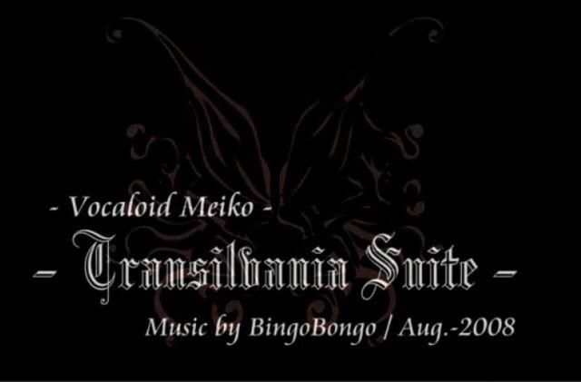 File:Transilvania.jpg