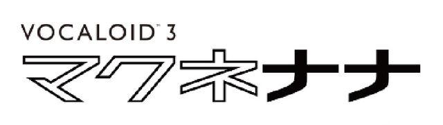 File:Macne Nana Logo.jpg