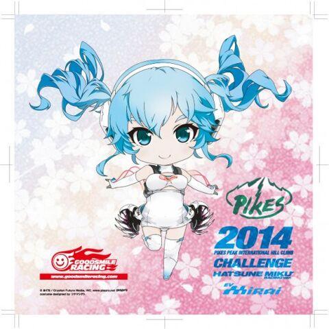 File:Chibi2014.jpg