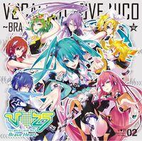 V love 25 brave heart 001 001