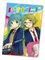 Setsuna poster
