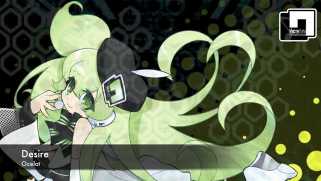 File:Desire-Ginsuke.png