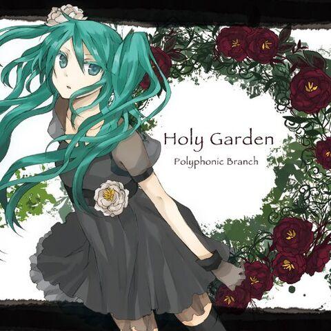 File:Holy Garden.jpg