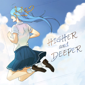 File:Higheranddeeper.jpg