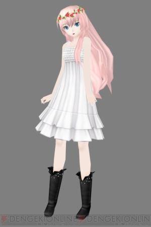 File:Chiffon Dress Module.jpg