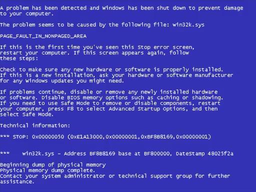 File:おにゅうP - ハートディスクドライブ.png