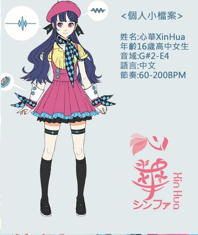 File:Xin hua concept 3.png