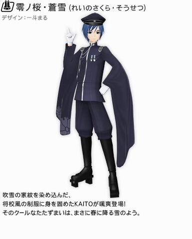 File:Hm -pd F- senbonzakura kaito module.jpg