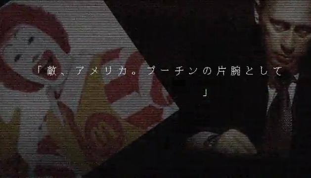 File:Kimi ni sayonara4.png